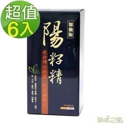 草本之家 韭菜籽陽籽精加強版 (120粒/瓶)x6瓶