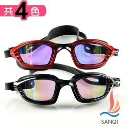 SANQI三奇 夏日必備抗UV防霧休閒泳鏡(共四色F) SN9017