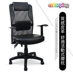 【Color Play精品生活館】高背質感皮面T型扶手辦公椅/電腦椅/會議椅/職員椅/透氣椅(黑色)