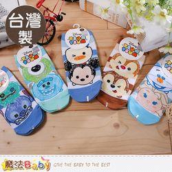 男童襪(3雙一組) 台灣製迪士尼TSUM系列正版直版襪 魔法Baby~k50517
