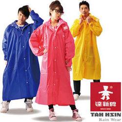 ◎☆高耐水性,高防風性,長時間穿著更舒適 ◎☆尼龍品質優於其它款式雨衣 ◎☆戶外騎車、登山、釣魚遇雨使用品牌:達新牌種類:單件式雨衣適用對象:成人雨衣尺寸:S,M,L,XL,2XL,3XL,4XL顏色