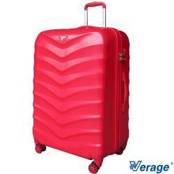 Verage ~維麗杰 28吋海鷗系列隱藏式加大旅行箱 (紅)