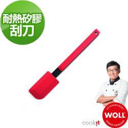 德國 WOLL 耐高溫矽膠刮刀