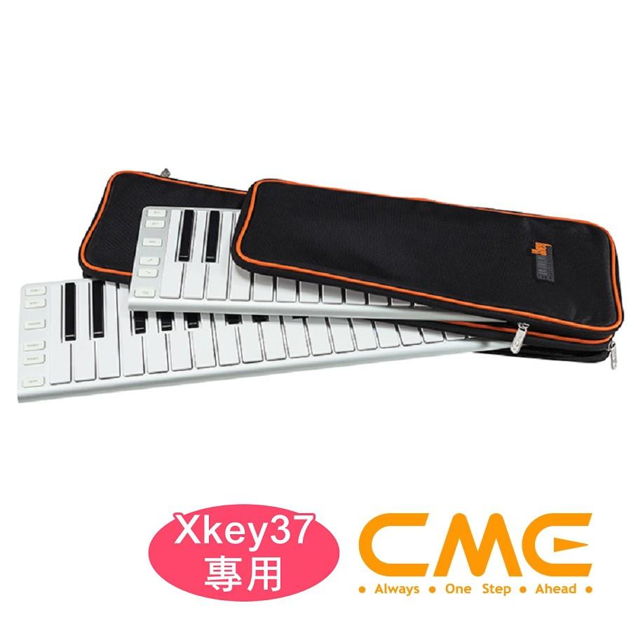 CME Solar Xkey37 專屬收納袋|簡約質感 防水耐用 創意袋著走|MusicShop