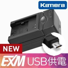 Kamera 隨身充電器 for Canon LP-E12 (EX-M 086)[空中補給]