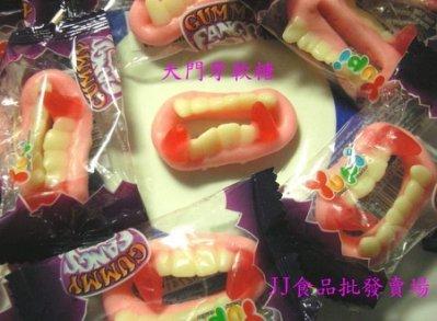 萬聖節  門牙QQ糖-吸血鬼 QQ軟糖-聖誕 萬聖節糖果-200G裝-團購糖果批發-JJ食品批發賣場