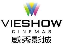 【展覽優惠券】台中 威秀影城 電影票 225