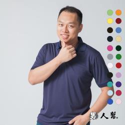 男人幫-F0176*加大碼簡約時尚素面網眼短袖POLO衫