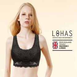 樂活人生LOHAS 英國天絲棉無鋼圈機能內衣褲 2套組
