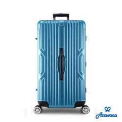 【Arowana 亞諾納】運動航太框30吋避震輪旅行箱/行李箱 (多色任選)+贈摺疊式拉桿包