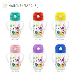 【MARCUS&MARCUS】動物樂園Tritan吸管學習杯(多款任選)