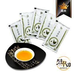 御田 頂級黑羽土雞精品手作薑黃滴雞精(5入環保量販超值組)