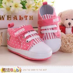 魔法Baby 寶寶鞋 嬰幼兒止滑學步鞋~g3081b