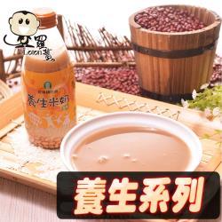 【羅董】 養生豆奶系列(245ml/瓶)/口味任選
