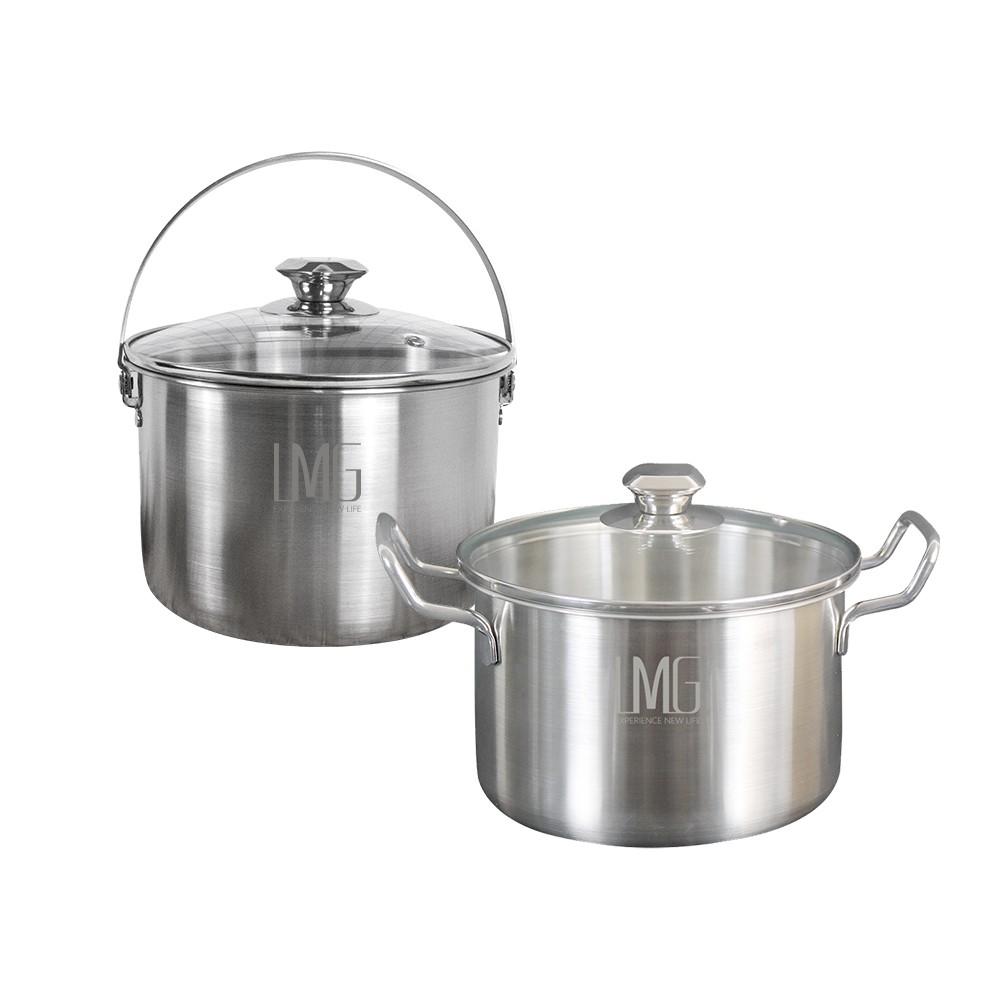 【LMG】304不鏽鋼吉品深型湯鍋18CM-雙鍋組合