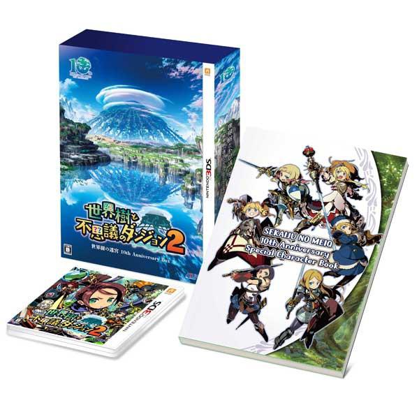 3DS遊戲 限定版 世界樹與不可思議的迷宮 2 日文日版【魔力電玩】
