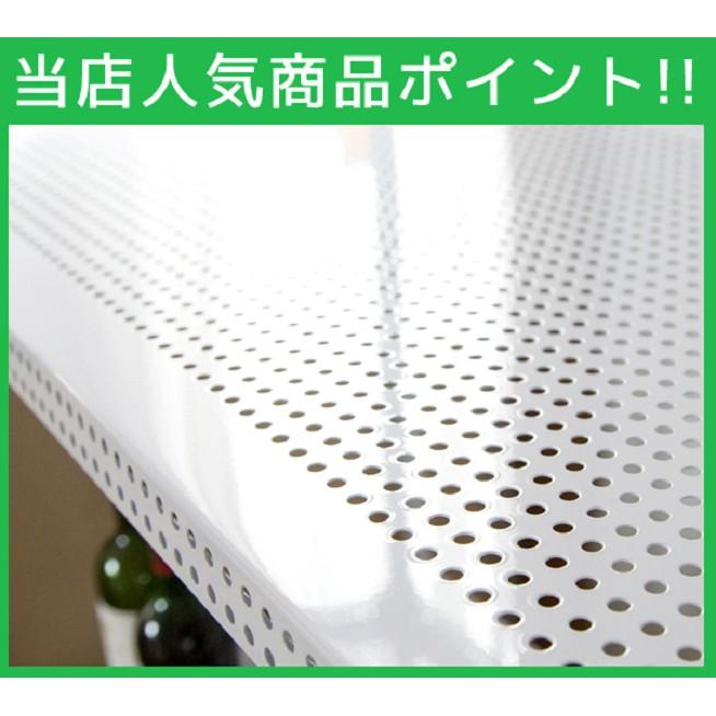 完美主義 層架專用配件 沖孔平面網片45X45(兩色)【J0107】