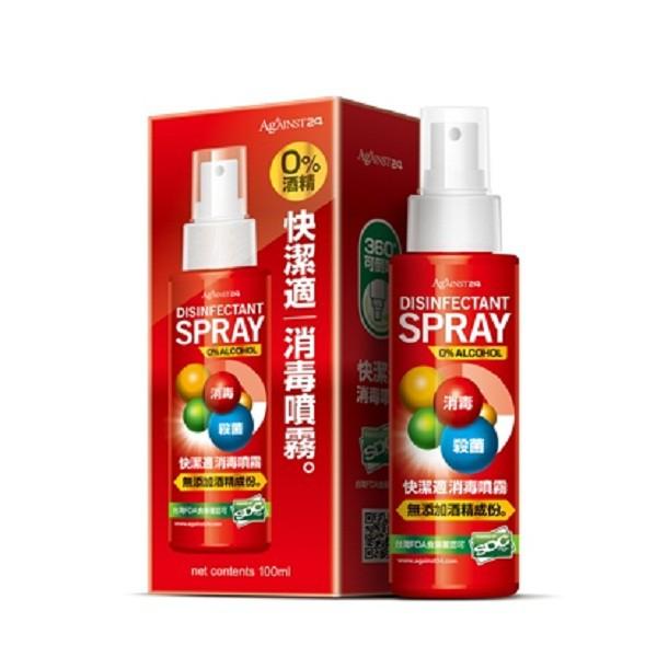快潔適 消毒噴霧100ml/瓶 大樹