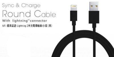 阿布精品~Innowatt 鴻海製造 MFi 蘋果認證Lightning傳輸充電線/兩年保固/2米/Iphone6S/黑