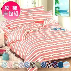 VIXI Youth Culture 吸濕排汗單人床包涼被三件組-多款任選
