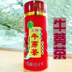 買三送一  MIT神農本草甘甜回味牛蒡茶(400g/罐)/精美喜氣罐裝組