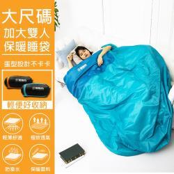 KISSDIAMOND 大尺碼加大雙人保暖睡袋(防潑水/加大/保暖/大尺碼/雙人睡袋/現貨/2色可選)
