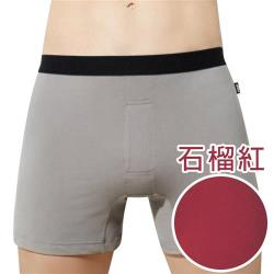 SOLIS TopCool系列M-XXL素面合身四角男褲(石榴紅)
