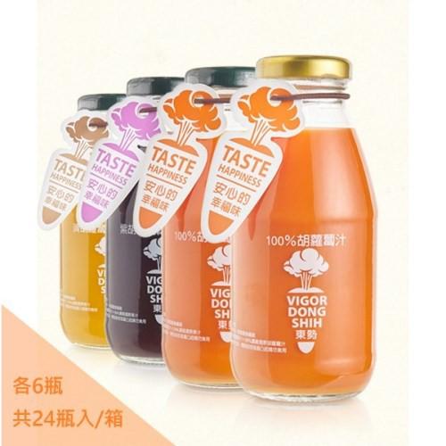 【VDS活力東勢】四色胡蘿蔔綜合蔬果汁( 290ml*24瓶/箱)-台灣農漁會精選