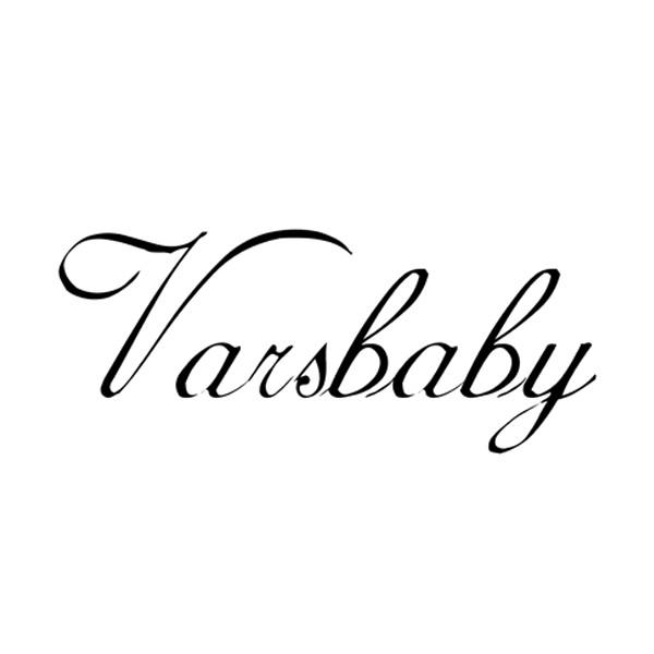 Varsbaby 不是的不要拍