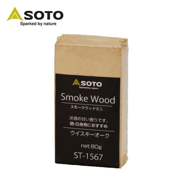 日本 SOTO 威士忌橡木桶煙燻木塊(小) ST-1567