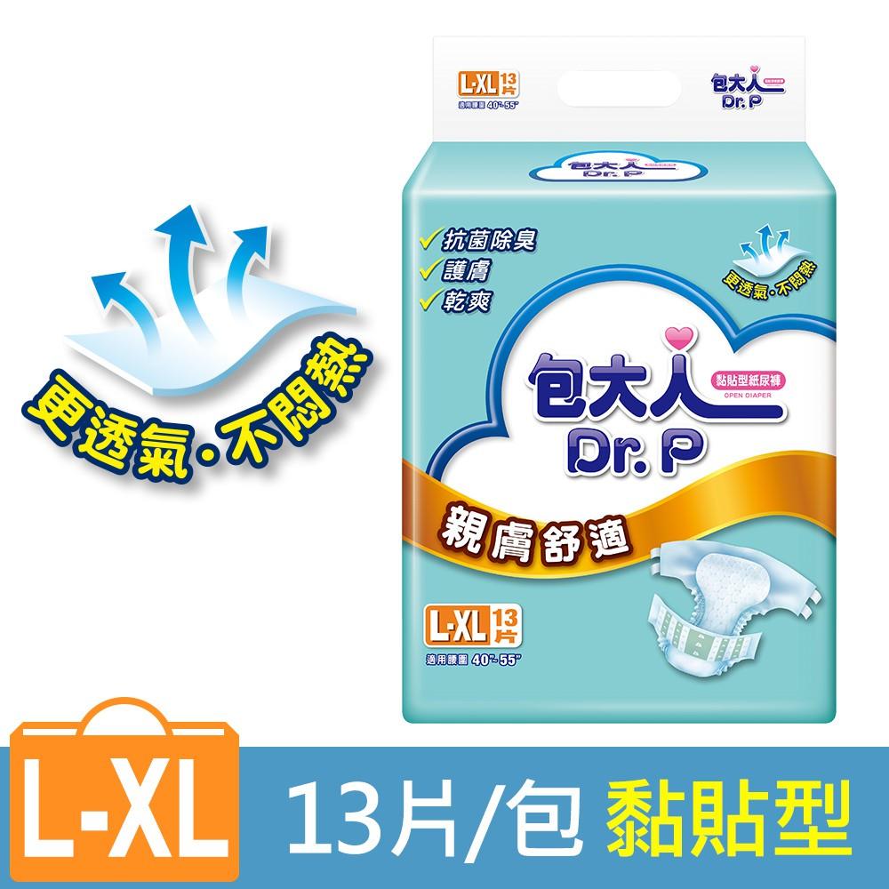 包大人 親膚舒適L XL號 (13片/包)-成人紙尿褲