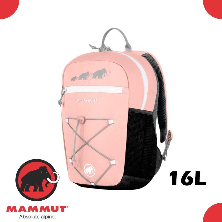 MAMMUT FIRST ZIP 16L 後背包《糖果粉/黑》/2510-01542/兒童背包/上學書包