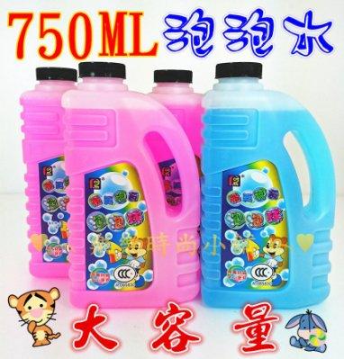 ♥︵ 樂樂時尚小舖 ︵♥ 750ML 大容量 可觸碰 泡泡水