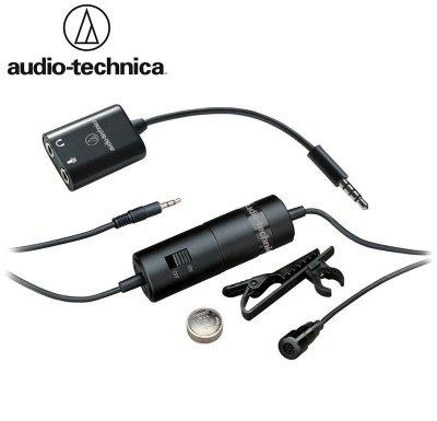 鐵三角 audio-technica 智慧型手機用單聲麥克風 ATR3350iS