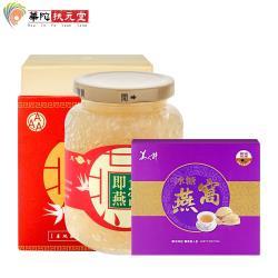 華陀扶元堂 3A頂級即食燕盞1盒(330g/瓶)+冰糖燕窩1盒(6瓶/盒)
