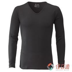佳立適-升溫蓄熱保暖衣-男V領-灰色 (採用3M吸濕快排原紗)