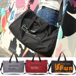 iSFun 美式街頭*旅行肩背防水摺疊行李箱杆包/3色可選