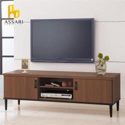 ASSARI-工業風雙門4尺電視櫃(寬121*深45*高53cm)