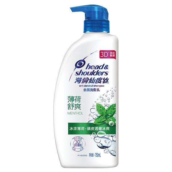 海倫仙度絲 H&S 去屑洗髮乳 洗髮精 薄荷舒爽 750ml/瓶