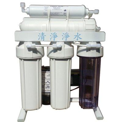 【清淨淨水店】CCW-201P腳架型RO逆滲透純水機(電磁機)超值價2700元