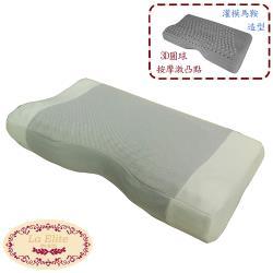 La Elite 舒眠模塑乳膠護頸枕-1入
