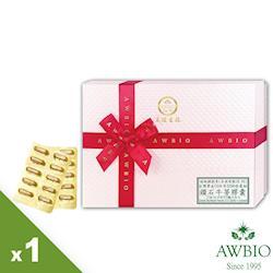 【美陸生技】3200:1鑽石牛蒡萃取素膠囊 幫助維持消化道機能 90粒/盒AWBIO