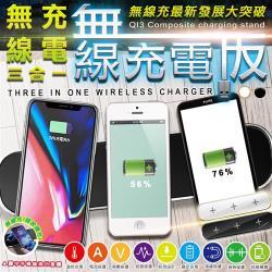 【U-ta】隨放隨充多功能無線充電板QI-3