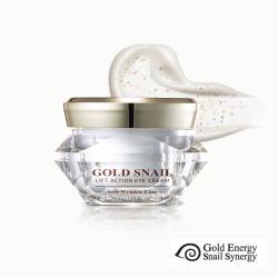 韓國 Gold Energy Snail Synergy 黃金蝸牛極致透白防皺眼霜30ml贈黃金蝸牛洗顏乳170g