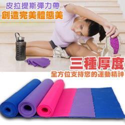 金德恩 台灣製造 輕力道瑜珈指定款伸展美體彈力帶-三色可選 黃色