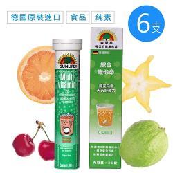 【德國Sunlife】「綜合維他命」發泡錠(橘子口味) 6入