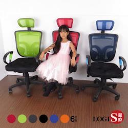LOGIS邏爵~  星矢PU三孔座墊電腦椅/辦公椅/主管椅/工學椅/6色