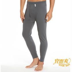 【宜而爽】經典男款厚棉衛生褲 4件組 灰色