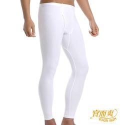 【宜而爽】時尚經典型男舒適厚棉衛生褲4件白色868