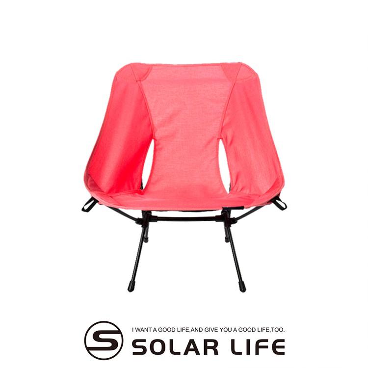 OWL CAMP 極致輕量經典素面月亮椅 戰術款摺疊椅折疊椅休閒椅月亮椅太空椅童軍椅釣魚椅野餐椅小折椅